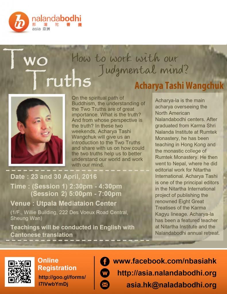 Acharya Tashi Wangchuk English Poster